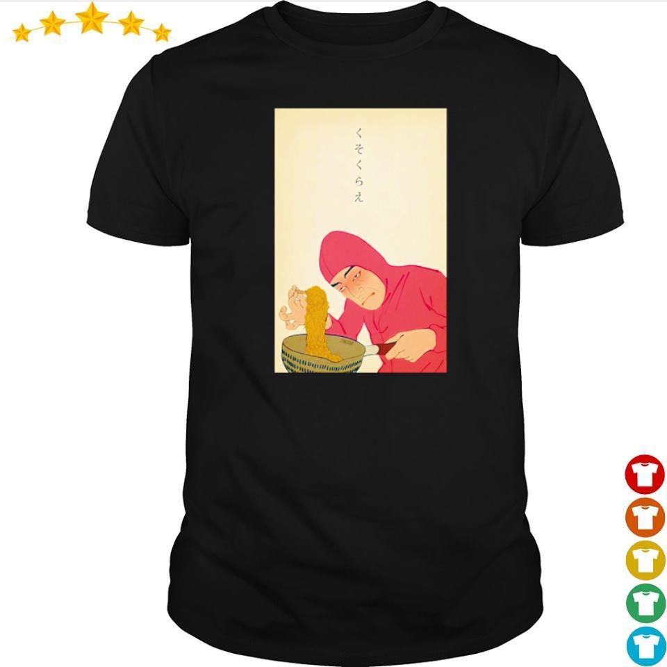 Pink Guy eating noodle shirt
