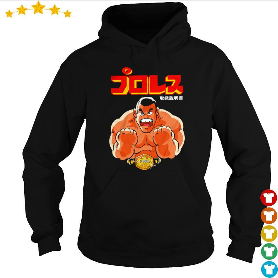 Pro Wrestling Fighter Hayabusa s hoodie