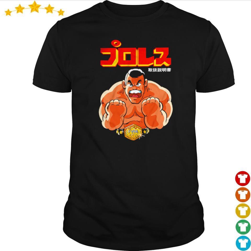 Pro Wrestling Fighter Hayabusa shirt