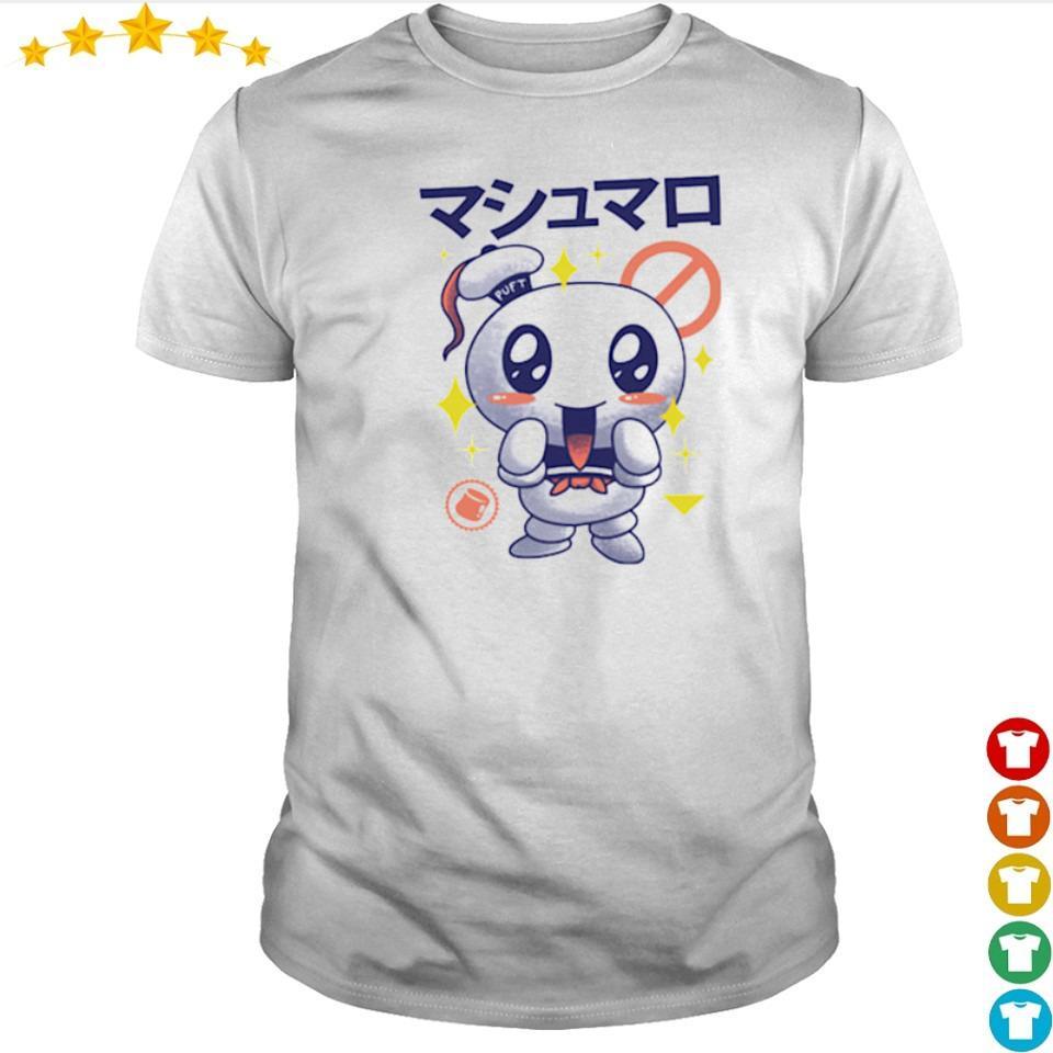 Official Kwaii Marshmallow shirt