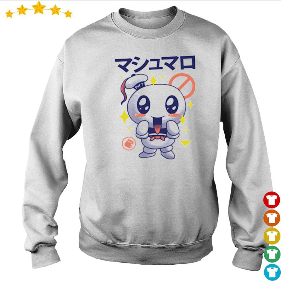 Official Kwaii Marshmallow s sweater