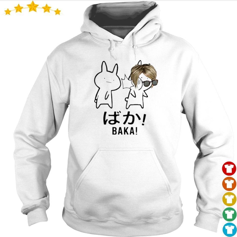 Otakus anime tsuki baka s hoodie