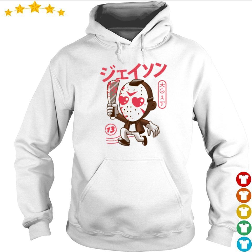 Scary chibi cute Jason Voorhees s hoodie